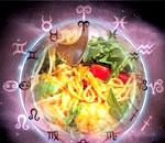 Фото - астрологічна дієта