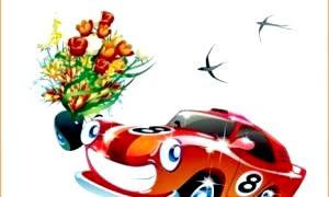 День автомобіліста в росії - відзначаємо з вітерцем!