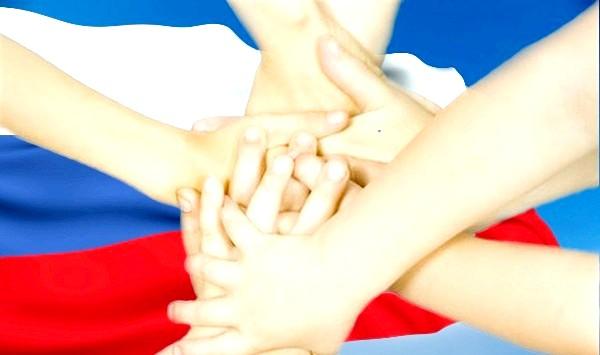 Фото - День народної єдності 2014 в Росії