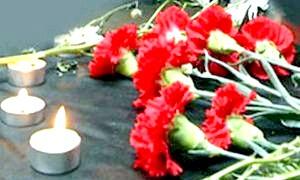 День пам'яті жертв політичних репресій - не повторювати і пам'ятати