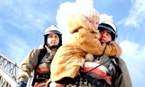 День рятувальника МНС Росії - історія виникнення свята