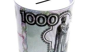 Гроші в банку, або як зробити скарбничку своїми руками
