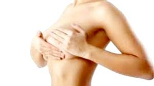 Якщо фіброаденома виявлена в період грудного вигодовування?