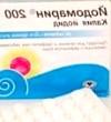 Йодомарин - інструкція: коли препарат необхідний організму