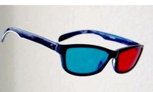 Як виготовити анагліфние окуляри?