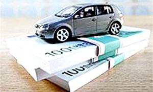 Як купити старий автомобіль в кредит