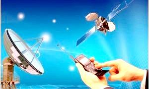 Як відстежити мобільний телефон через супутник: доступні способи