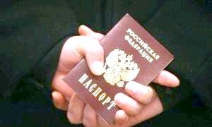 Як отримати громадянство рф: необхідні умови і документи