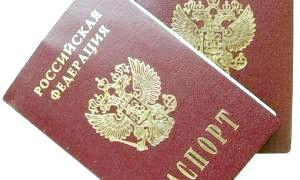 Як отримати громадянство росії українцю офіційно