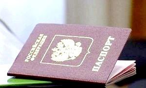 Як поміняти прізвище в паспорті: готуємо документи