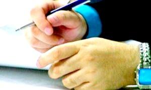 Як правильно написати розписку боржнику і кредитору на гроші або майно