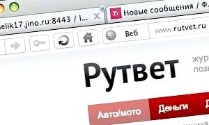 Як завантажити веб-сайт цілком?
