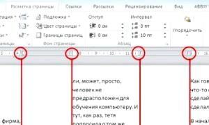 Як у «ворде» зробити текст у два стовпці, а також видалити порожні сторінки