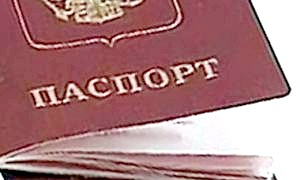 Як відновити паспорт при втраті?