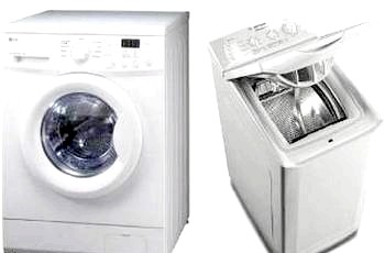 Фото - Визначаємося з типом пральної машини. Фото з сайту thedifference.ru
