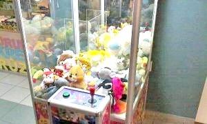 Як виграти в автоматі іграшку: практичні поради та теорії