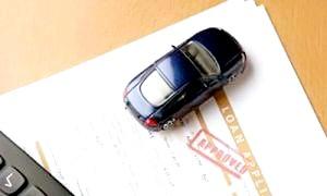 Як взяти автокредит?