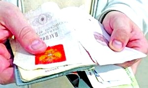 Як замінити зіпсований паспорт громадянина росії