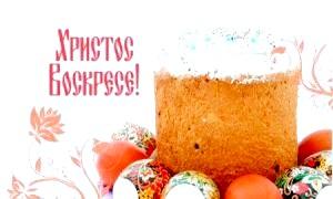 Якого числа буде святкуватися пасха в 2011 році?