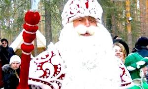 Хто такий дід мороз і де він живе?