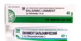 Наскільки правильно застосування мазі Вишневського при розвитку лактостазу?