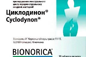 Призначення при мастопатії Циклодинону