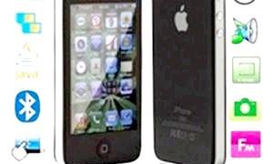 Чи небезпечні мобільні телефони?
