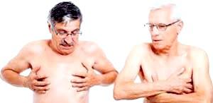 Фото - Захворювання гінекомастія наскільки небезпечно для здоров'я