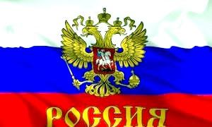 Звідки назва «россия» бере свої витоки