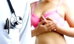 Перша симптоматика злоякісного новоутворення в грудях і його профілактика