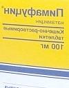 Пимафуцин - інструкція з докладним описом препарату