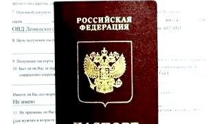 Отримання нових документів: як заповнити заяву для заміни паспорта