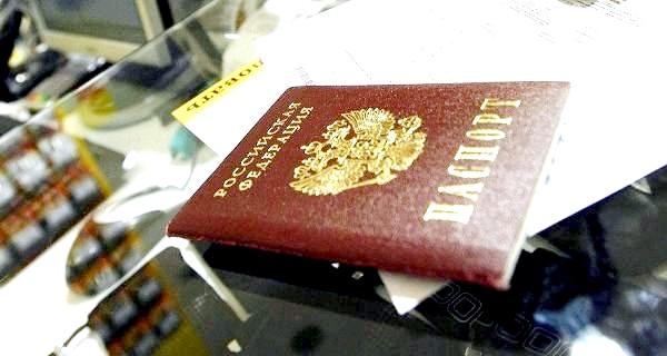 Фото - Як заповнити заяву для заміни паспорта