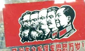 Привид комунізму. або чи буде третя світова війна?