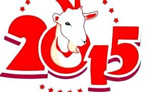Символ 2015 року - коза, як же вбратися?