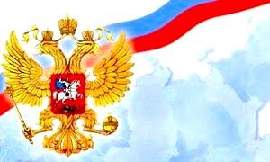 Скільки республік входить до складу російської федерації?