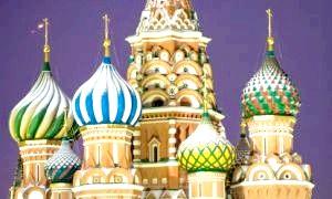 Столичні канікули або московські таємниці