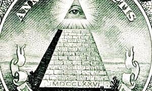 Чи існує світовий уряд?