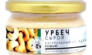 Урбеч: користь і шкода дагестанського ласощі