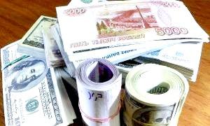 У якій валюті зберігати гроші найвигідніше