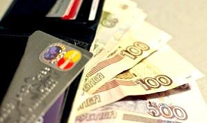 Види грошей та їх функції