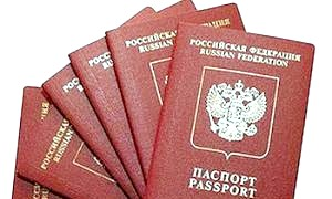 Що потрібно для закордонного паспорта: збираємо необхідні документи