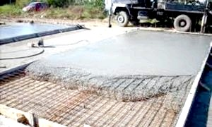 Що таке бетон?