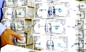 Що таке державний борг?