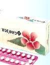 Фемоден - не тільки попереджає, але і лікує