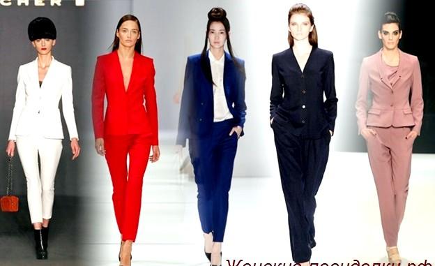 Мода осінь-зима 2013-2014