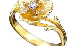 Фото - Що таке жовте золото?