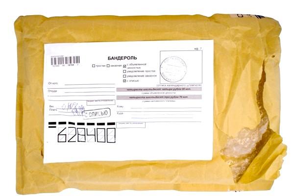 Фото - Спеціальні сервіси дозволять вам відстежити весь маршрут посилки буквально по годинах