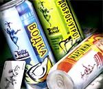 Слабоалкогольні коктейлі та напої і їх шкоду для здоров'я