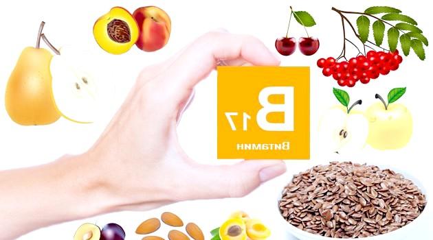 Фото - У яких продуктах міститься вітамін В17 - У яких продуктах міститься вітамін В